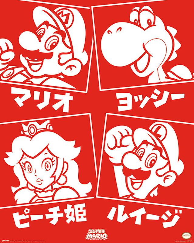 Super Mario (Japanese Characters)