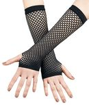 Net Gloves