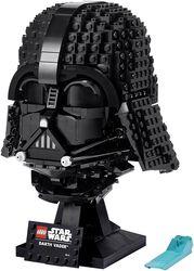 75304 - Darth Vader™ Helmet